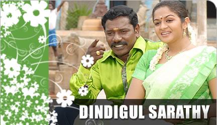 dindigul-sarathy-movie-banner