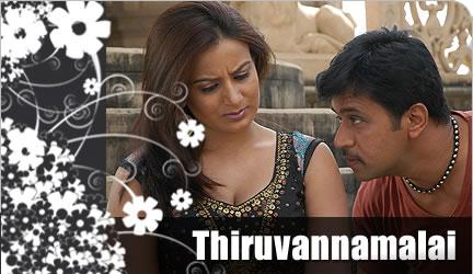 thiruvannamalai-movie-banner